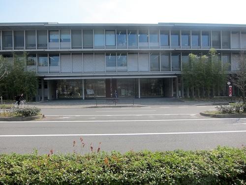 稲盛財団記念館